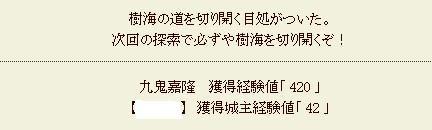 2011y12m21d_192013546