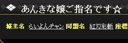 2012y05m25d_232350250