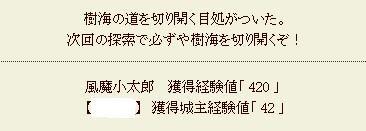 2012y01m16d_150257843