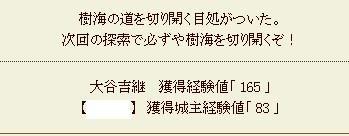 2011y12m21d_235550390