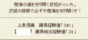 2011y12m21d_152247078