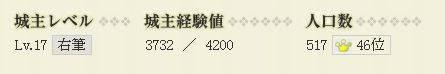 2012y06m25d_101104875