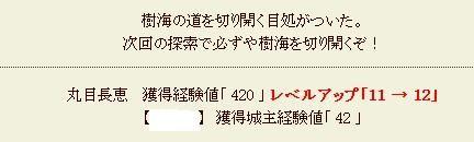 2011y12m21d_192008015