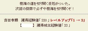 2012y01m16d_105221046
