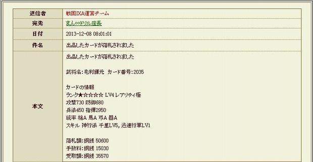 2013y12m17d_101743031