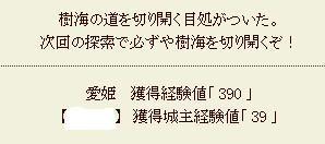 2011y12m21d_134739656