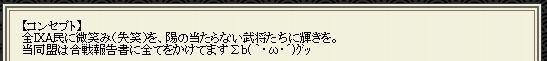 2013y05m21d_210803453