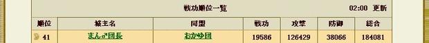 2013y09m07d_161847359