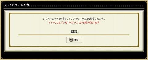 2012y10m12d_103310484