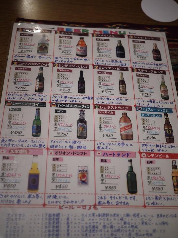 癖になる旨さ!大阪の美味しい火鍋 人気店20選 - …