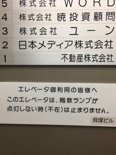 平成29年5月24日(水)image1