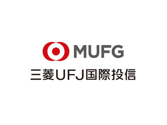 三菱UFJ国際投信のブロガー・ミーティング(20年11月5日開催)の当日資料と開催レポートが公開