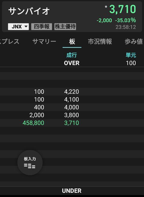 Screenshot_20190202-214758~01