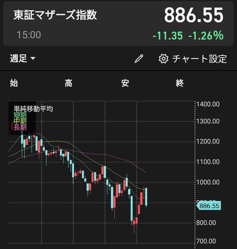 Screenshot_20190202-210047~01