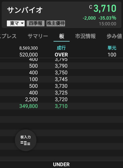 Screenshot_20190204-202239~01