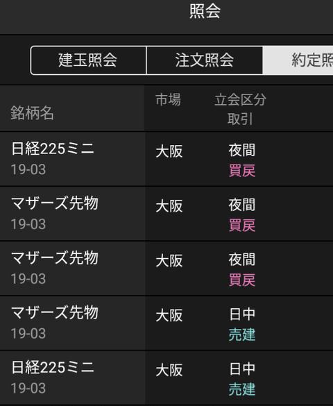 Screenshot_20190129-184518~01