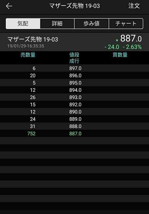 IMG_-4rjt6d