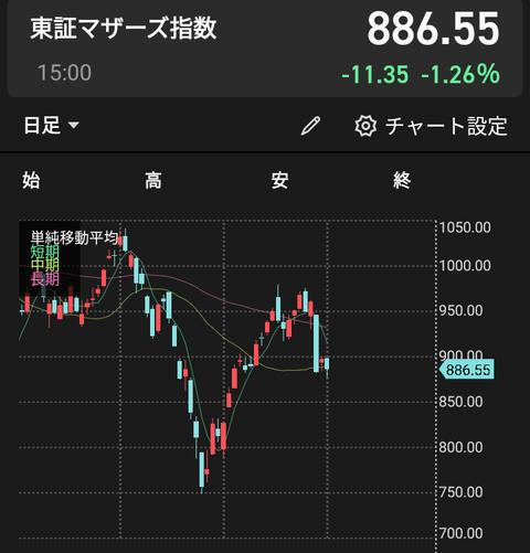 Screenshot_20190202-205904~01