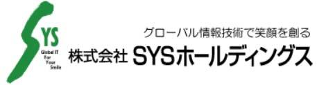 3988 SYSホールディングス