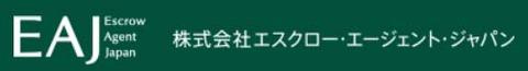 6093エスクロー・エージェント・ジャパン