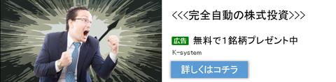 ksystem1