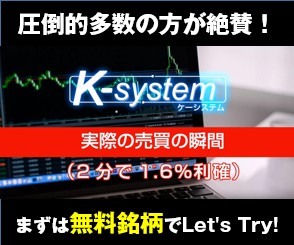 株の自動売買294245