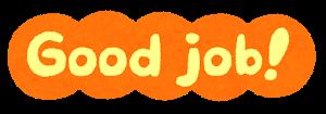 message_good_job