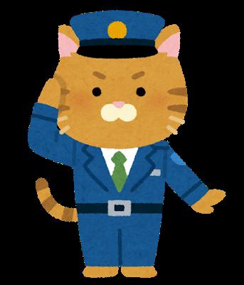 animal_chara_neko_police
