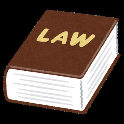 book_law