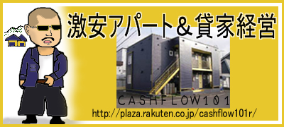 CASHFLOW101