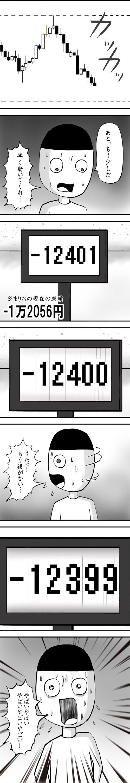 2-242