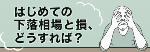 不穏な相場の中で急伸!ウルフ村田の煽り銘柄【7868】廣済堂はもう一段高あるのか?