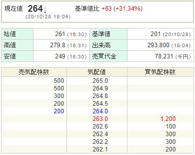 1028大塚家具02