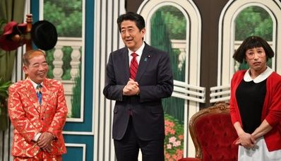 安部首相が吉本新喜劇の舞台登場へ【G20大阪サミット関連銘柄】