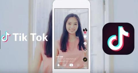 「TikTok(ティックトック)」関連株でトレンダーズが急騰!!