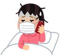 国立感染症研究所がインフルエンザ流行入りを発表