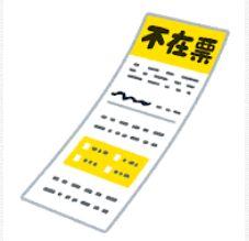 日本郵便が「置き配」サービス開始発表で大きく変わる物流の世界!!宅配ボックス関連銘柄にビジネスチャンス到来!!