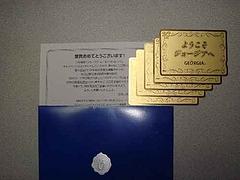 DSC002511