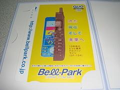 DSC00246