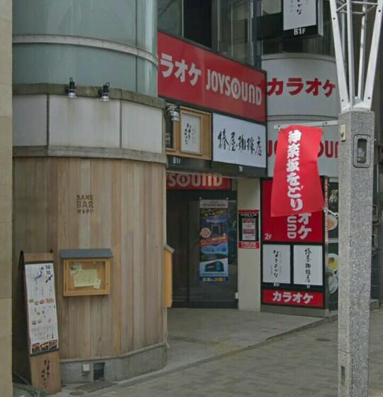 飯田橋 パチンコ