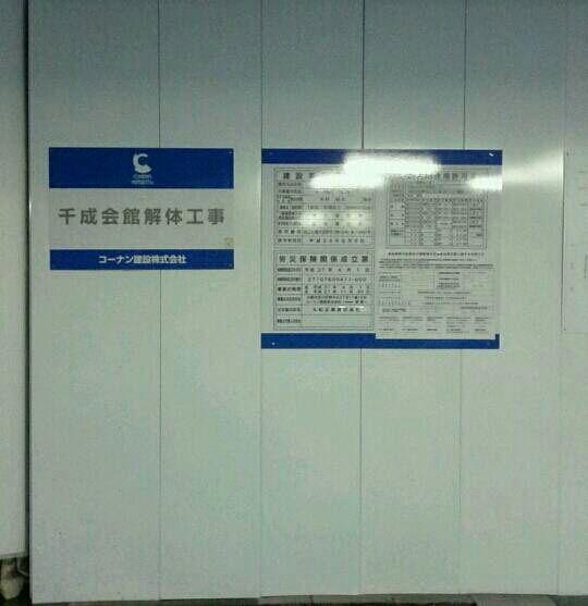 大阪パチンコ掲示板