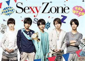 SexyZone 勝利の日まで