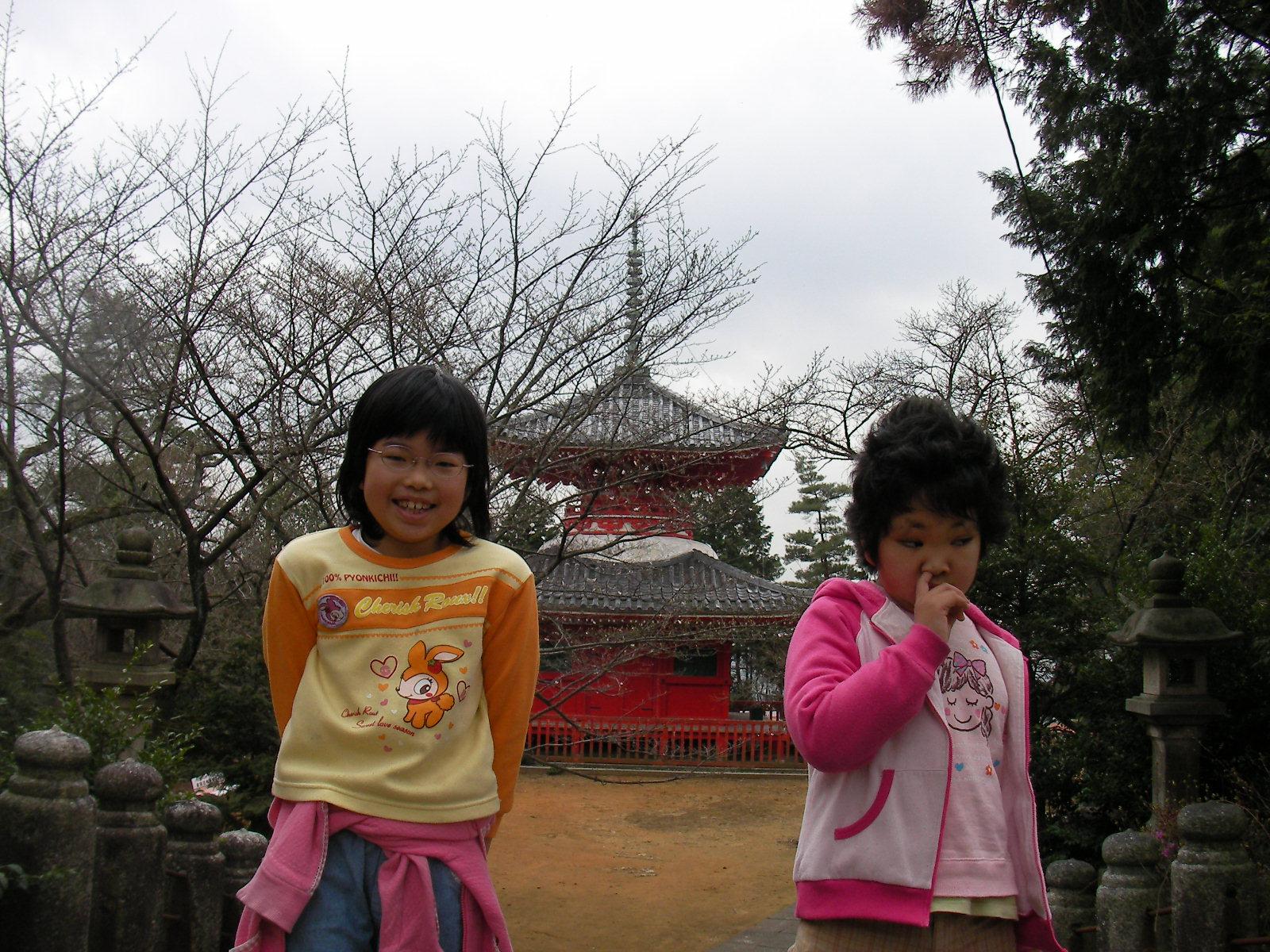 2006.1.jpg