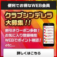 bn_menu_web_member