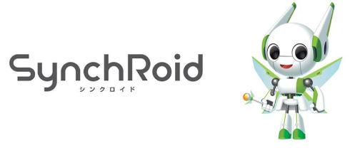 ソフトバンク、ロボットによる「オフィス業務代行」を11月に提供開始キタ━(゚∀゚)━!!