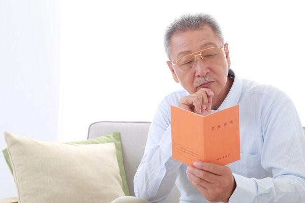 【年金受給年齢引き上げ】政府「だって75歳まで働かないとつまらないでしょう?」
