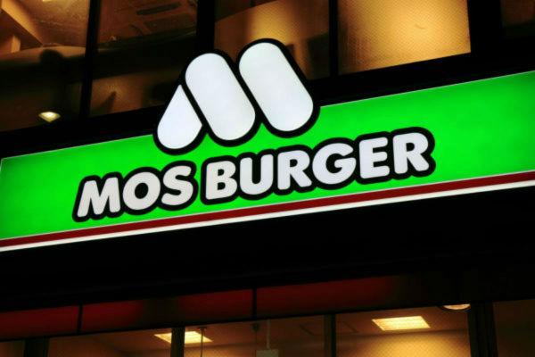 モスバーガー、営業利益が8割減!マクドナルドは完全復活で絶好調 両社の分かれ目は?