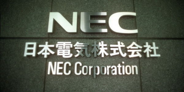 【悲報】NEC、今世紀4回目のリストラ「トンネルからの出口」が見えない…