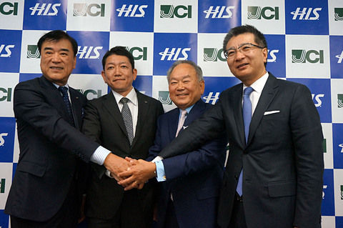 「H.I.Sモバイル」設立!海外旅行で1日500円の格安(?)SIMキタ━(゚∀゚)━!!