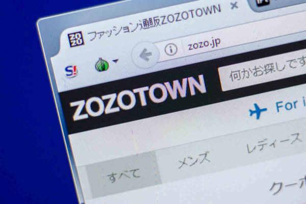 ZOZOがピンチ?営業利益42%減、時価総額はピークの3分の1に……人気企業は復活できるのか?